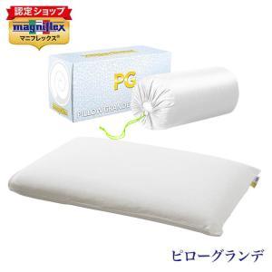 マニフレックスブランドの理想の枕♪ ■サイズ(mm): 枕:W700×D450×H120(重量:1,...