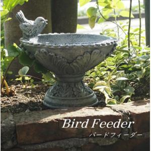 バードフィーダー バードバス ガーデンオブジェ レジン製 ガーデニング 置物 野鳥 餌入 エサ入 エクステリア インテリア