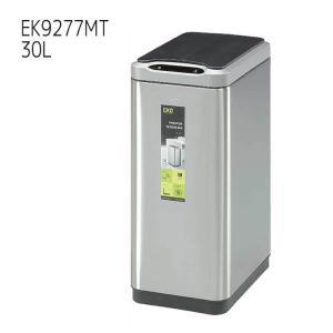 ゴミ箱 ダストボックス EKO ファントムセンサービン 両開き 30L EK9277MT シルバー ...