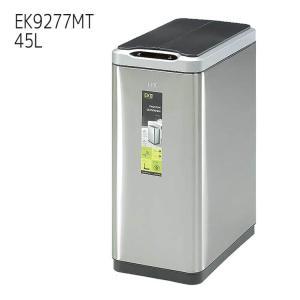ゴミ箱 ダストボックス EKO ファントム センサービン 45L EK9277MT シルバー PHA...