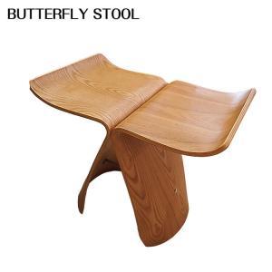 色褪せない魅力を持つデザイナーズ家具を再現したリプロダクト品♪  サイズ(cm):(幅)約46cm×...