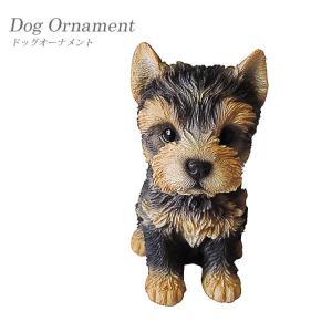 犬の置物 ヨークシャテリア ペットグッズ 本物 リアル 子犬...