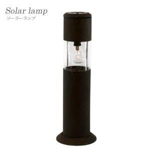 ヴィンテージな灯のソーラーランプ ■サイズ(cm) (幅)18×(奥行)18×(高さ)57cm (重...
