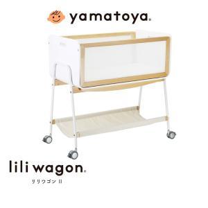 リリ ワゴン2 ベビーワゴン マット付 LiLiwagon2 新生児〜7ヶ月 赤ちゃん ゆりかご ヨ...