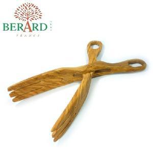 ベラール BERARD オリーブの木 サラダサーバー(はさみ型トング)#91272 eurokitchen