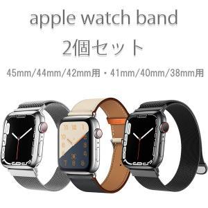 apple watch バンド アップルウォッチ 2個セット series6 5 4 3 2 1 4...