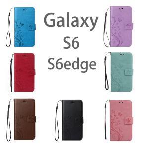 S6edge S6 SCV31 SC-04G SC-05G Galaxy Samsung 花柄 蝶 ...