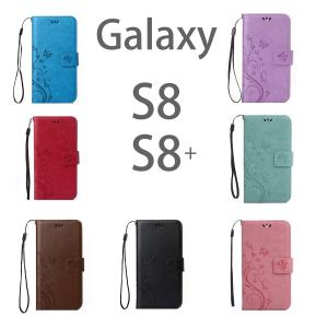 S8 S8+ SCV36 SC-02J SCV35 SC-03J Galaxy 花柄 蝶 ちょう バ...