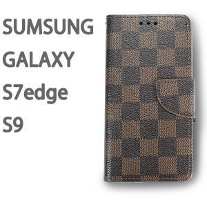 S9 S7edge エスナイン Galaxy 手帳型 通販 レザー ケース 革 カバー 送料無料 激...