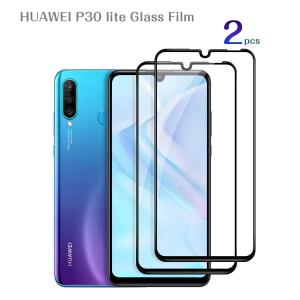 P30lite P30 lite 液晶保護フィルム ガラスフィルム 3D強化ガラス ブルーライトカッ...
