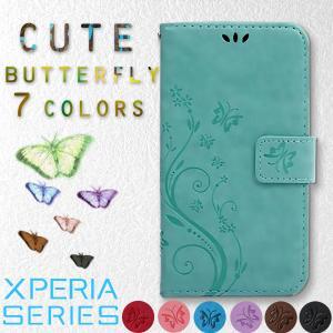 かわいい おしゃれ Xperia1 XZ3 XZ1 XZ XZs エクスペリア ソニー 花柄 蝶 ちょう バタフライ 手帳型 通販 レザー ケース カバー スマホケース 手帳 送料無料