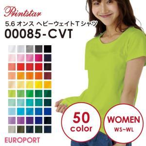 アイロンプリント用ウェア プリントスター ヘビーウェイトTシャツ カラー サイズ:WM/WL{00085-CVTcWS}|europort
