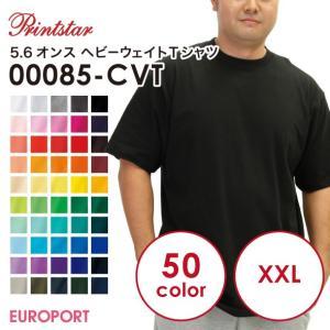アイロンプリント用ウェア プリントスター ヘビーウェイトTシャツ(カラー)(XXLサイズ){00085-CVTcXXL}|europort