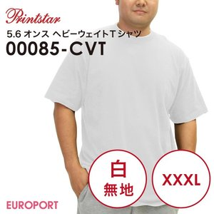 アイロンプリント用ウェア プリントスター ヘビーウェイトTシャツ(ホワイト)(XXXLサイズ){00085-CVTwXXXL}|europort