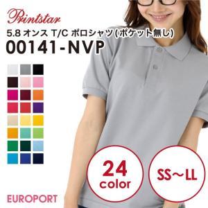 アイロンプリント用ウェア プリントスター T/Cポロシャツ(ポケット無し)(全24色)(SS〜LLサイズ){00141-NVPSS}|europort