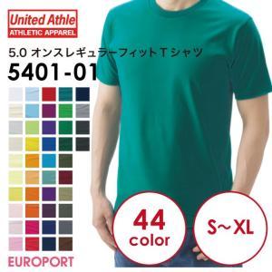 アイロンプリント用ウェア ユナイテッドアスレ 5.0オンスTシャツ(全44色)(S〜XLサイズ){5401-01cS}|europort