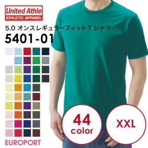 アイロンプリント用ウェア ユナイテッドアスレ 5.0オンスTシャツ(全44色)(XXLサイズ){5401-01cXXL}|europort