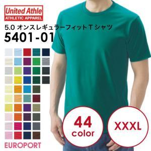 アイロンプリント用ウェア ユナイテッドアスレ 5.0オンスTシャツ(全44色)(XXXLサイズ){5401-01cXXXL}|europort