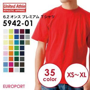アイロンプリント用ウェア ユナイテッドアスレ 6.2オンスTシャツ(全35色)(XS〜XLサイズ){5942-01cxs}|europort