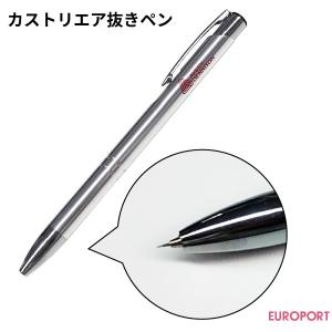カス取りエア抜きペン AD-05|europort