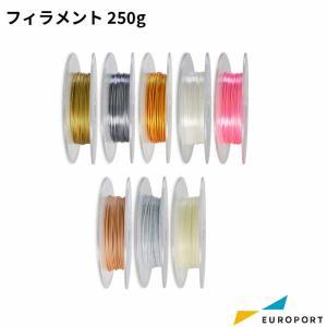 シルエットアルタプラス用 フィラメント 特別色 250g グラフテック ALTA-FIL|europort