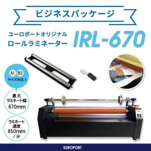 IRL-670ビジネスパッケージ{BIS-IRL}|europort