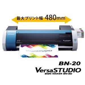 デスクトップサイズ溶剤インクジェットプリンター {BN-20}|europort