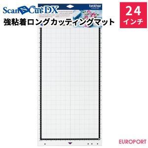 スキャンカットDXシリーズ専用 強粘着ロングカッティングマット 24インチ(305×610mm) CADXMATSTD24|europort