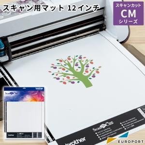 スキャンカット CMシリーズ専用 スキャン用マット 12×12(305×305mm) BRZ-CAMATS12|europort