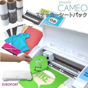 シルエットカメオ 3 silhouette CAMEO 3 カッティングマシン 送料無料  〜295mm幅 ステッカーシートパック{CAMEO3-SSS-PAC} europort
