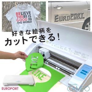 カッティングマシン シルエットカメオ3 特典シート付き! s...
