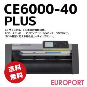 A3サイズ カッティングマシンプリント版色見本付き CE6000-40 Plus{CE6040P-TAN} europort