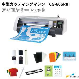 中型カッティングマシン CG-60SRIII アイロンシートセット カット幅〜606mm ミマキ CG-60SR3-IR|europort