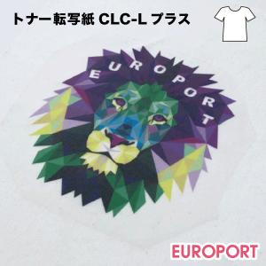 CLC-Lプラス A3サイズ20枚パック アイロンプリント用トナー用紙{CLC-LPLA3C}|europort