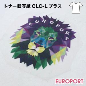 CLC-Lプラス A4サイズ50枚パック アイロンプリント用トナー用紙{CLC-LPLA4}|europort