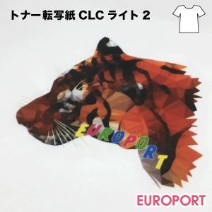 CLC-ライト2 A4サイズ100枚パック アイロンプリント用トナー用紙{CLC-LT2A4F}|europort