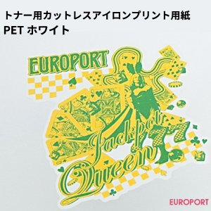 ステッカー用PETホワイトA3サイズ(20枚PACK){CLS-MPWC}|europort