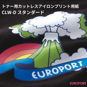 CLW-Dスタンダード A3サイズ50枚パック 濃淡色生地用トナープリント用紙{CLW-DARKA3}|europort