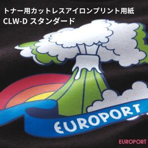 CLW-DARK濃淡色生地用 ホワイトダークA4サイズ(100枚PACK){CLW-DARKA4F}|europort
