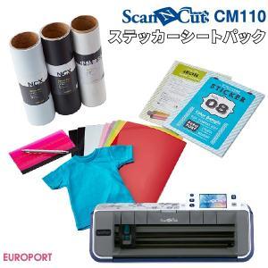 送料無料 スキャン カット CM110 ScanNCut カッティングマシン 〜296mm幅 ステッカーシートパック{CM110-SSS-PAC}|europort