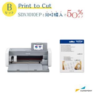 スキャンカットDX SDX1010EP+Print to Cutセット カッティングマシン CMP-SDX1010-1 ブラザー ScanNCut|europort