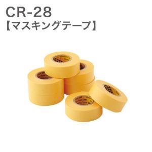 マスキングテープ CR-28|europort
