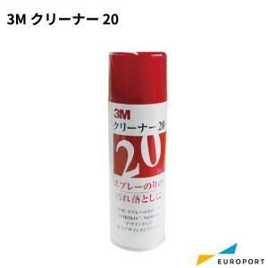 3M クリーナー20{CS-38}|europort