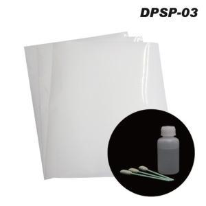 クリーニングキット{DPSP-03}|europort