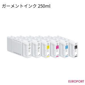 エプソン ガーメントインク 250ml ガーメントプリンター用サプライ [E-SC6-25]|europort