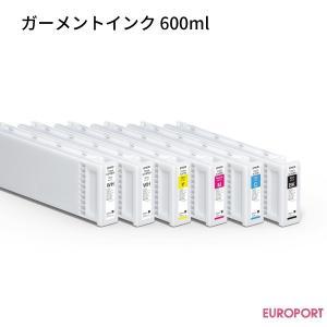 エプソン ガーメントインク 600ml ガーメントプリンター用サプライ [E-SC6-60]|europort