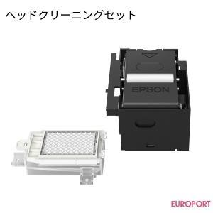 エプソン ヘッドクリーニングセット ガーメントプリンター用サプライ E-SC6HCS|europort