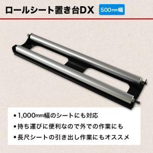 ロールシート置き台DX EPO-ROLL-DX|europort