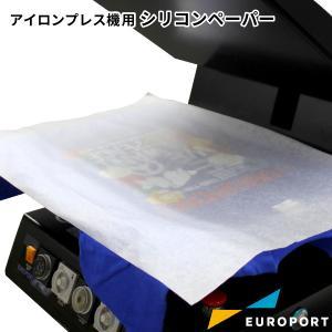 シリコンペーパーマット 330×20mロール Finish-RMW2|europort