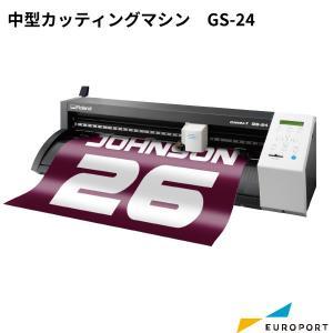 カッティングマシンー{GS-24-TAN}|europort